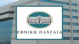 Συγκροτήθηκε σε σώμα το νέο ΔΣ της Εθνική Πανγαία