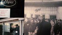 """""""Πράπας sweet home"""": Λουκέτο στο θρυλικό ζαχαροπλαστείο του Φαλήρου μετά από 55 χρόνια"""