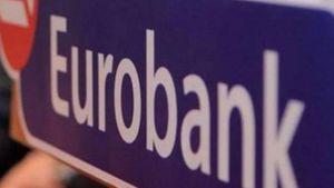 Eurobank Equities: Πρωτιά με τις περισσότερες συναλλαγές στο Χρηματιστήριο