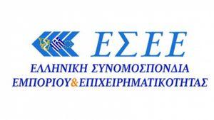 ΕΣΕΕ: Προτιμότερες οι περιορισμένες φοροελαφρύνσεις παρά οι ηχηρές παροχές