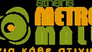 Athens Metro Mall: Φιλοξενεί τους παραγωγούς του Alpha 989 για λίγες μέρες