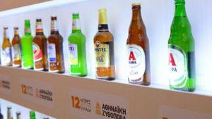 Αθηναϊκή Ζυθοποιία: Επενδύσεις 11 εκατ. ευρώ στην Πάτρα