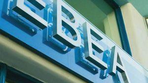 ΕΒΕΑ: Υπηρεσία υποστήριξης Α.Ε. για θέματα του ΓΕΜΗ