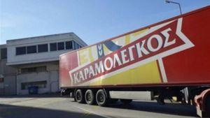 Καραμολέγκος: Δημιουργεί logistics center στο Κορωπί με δάνειο 3,8 εκατ. ευρώ