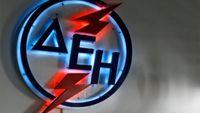 ΔΕΗ: Παρατείνεται η αναστολή διακοπών ρεύματος στην Κω