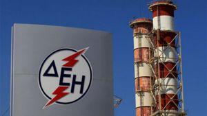 ΔΕΗ: Εφοδιασμός της ΛΑΡΚΟ με ηλεκτρική ενέργεια έως και την 11η Ιανουαρίου 2019