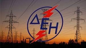 ΔΕΗ: Υπεγράφη MoU με Akuo Energy για ανάπτυξη έργων ΑΠΕ