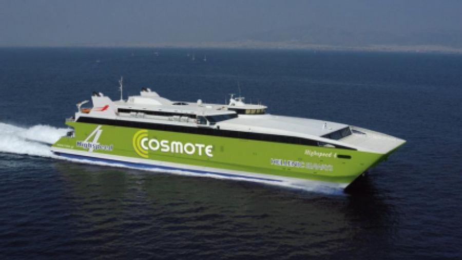Συνεχίζεται η συνεργασία COSMOTE και Hellenic Seaways