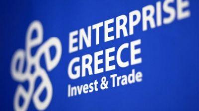 Enterprise Greece: Στη Διεθνή Έκθεση ένδυσης, αξεσουάρ CPM 2016 στη Μόσχα