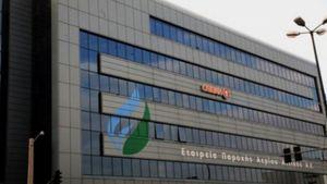 ΕΠΑ Αττικής: Είσοδος στην αγορά ηλεκτρικής ενέργειας