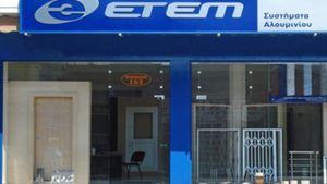 ΕΤΕΜ: € 61,2 εκ. οι ενοποιημένες πωλήσεις στο 9μηνο