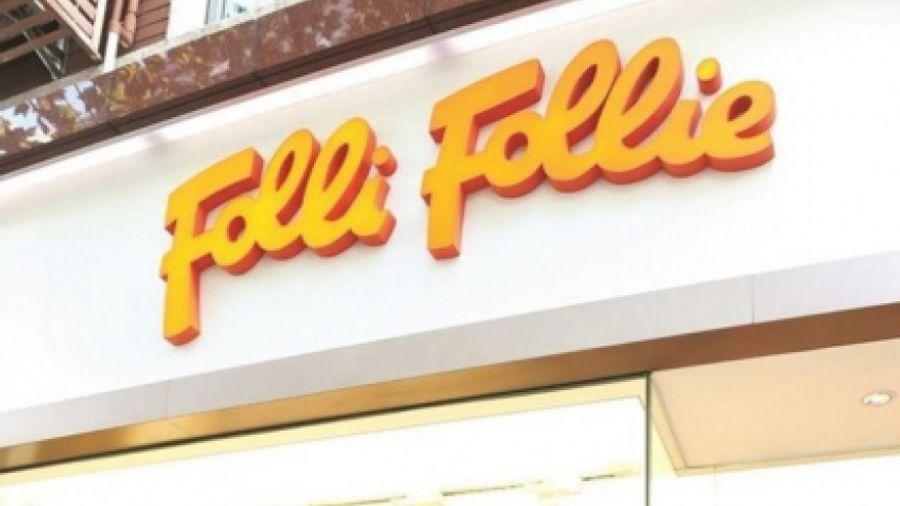 Folli Follie: Εταιρική απάτη επικών διαστάσεων στην Ασία