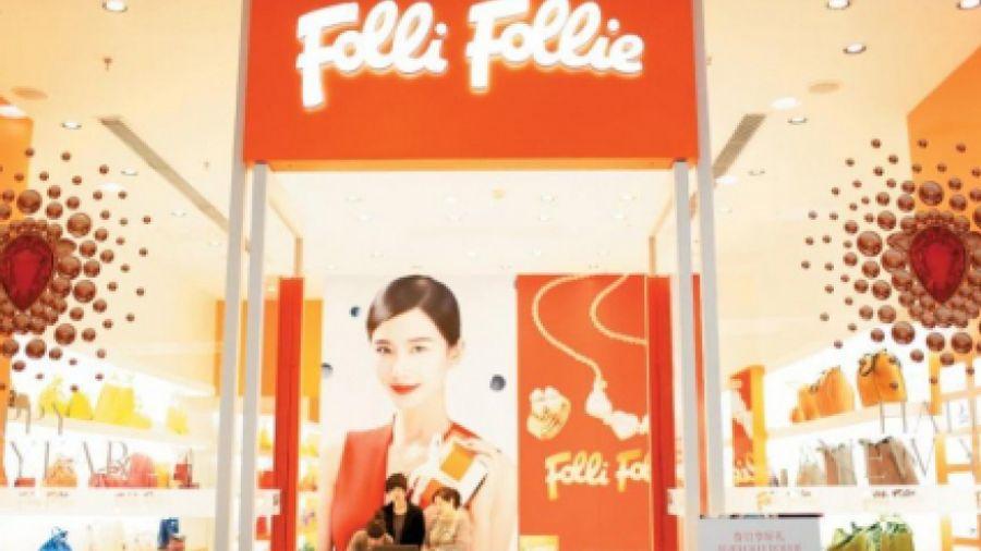 Folli Follie: Τι προβλέπει το σχέδιο εξυγίανσης