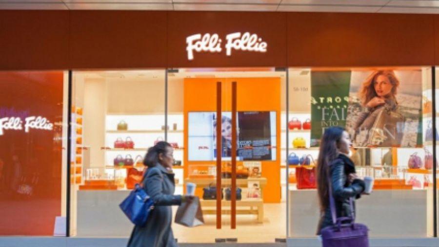 Folli Follie: Έρευνα για τις δραστηριότητές της στην Ασία