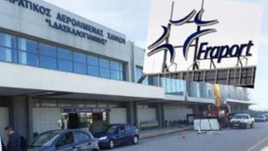 """Fraport: """"Καλπάζουν"""" οι διεθνείς αφίξεις"""