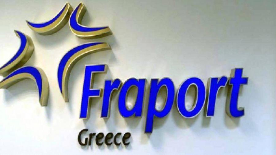 Fraport Greece: Στα 260,8 εκατ. ευρώ τα έσοδα το 2017-Στα 21,8 τα κέρδη προ φόρων