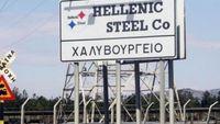 Hellenic Steel: Επένδυση 100 εκατ. ευρώ και 400 προσλήψεις