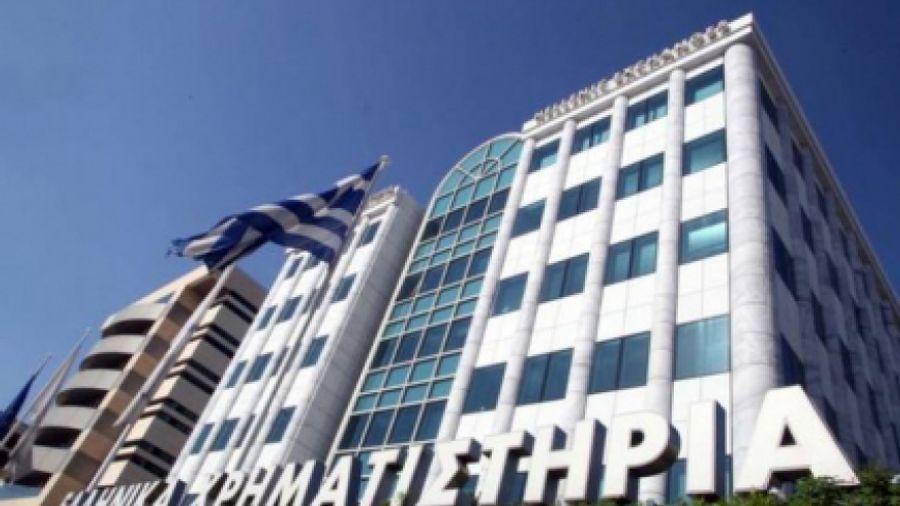 Ένα ακόμη αρνητικό ρεκόρ για το Χρηματιστήριο Αθηνών