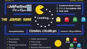 Athens #JobFestival 2018 στις 22 & 22 Σεπτεμβρίου