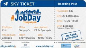 Skywalker.gr: #JobDay Τουρισμού