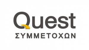 Quest: Αίτηση στην Επ. Κεφαλαιαγοράς για άδεια λειτουργίας ΑΕΕΑΠ
