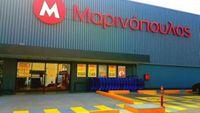 Μαρινόπουλος: Προς επίτευξη συμφωνίας μεταξύ τραπεζών και Σκλαβενίτης