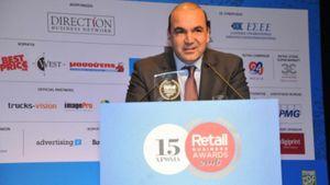 RetailBusiness Awards: Γιάννης Μασούτης, Manager της Χρονιάς 2016