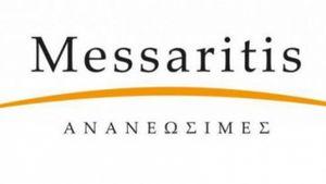 Messaritis Ανανεώσιμες: Έργο δυναμικότητας 500kW στη Νέα Ζίχνη Σερρών