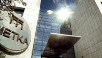 METKA: Υπογράφηκε η συμφωνία με την ΕΡΓΟΣΕ
