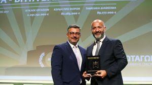 Η ΑΒ Βασιλόπουλος ανάμεσα στους «Πρωταγωνιστές της Ελληνικής Οικονομίας» για 2η συνεχή χρονιά