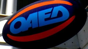 ΟΑΕΔ: Επιδότηση σε 10.000 νέους επιχειρηματίες