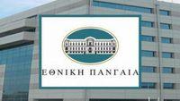 Πανγαία: Στην Invel και επίσημα το υπόλοιπο 32,6%