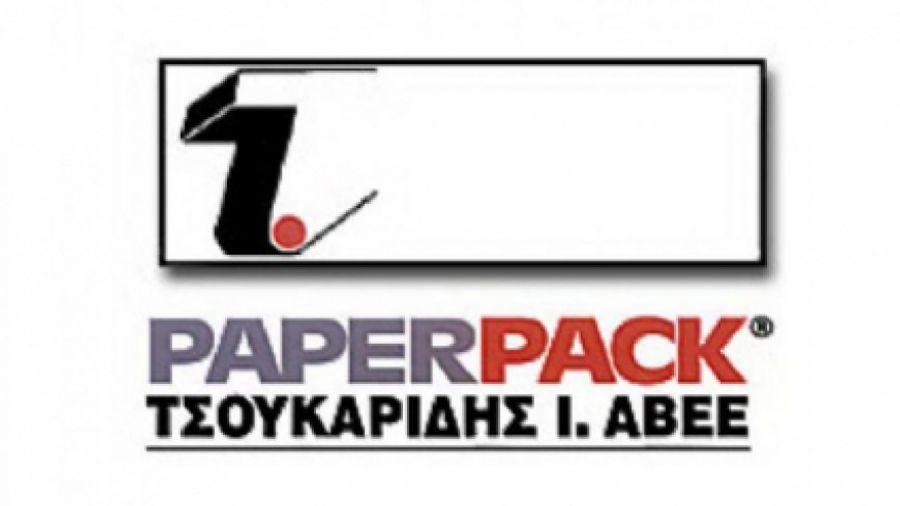 Paperpack ABEE: Συνεχίζει την κερδοφόρα πορεία της