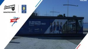 Stoiximan: Υλοποιεί σειρά κοινωνικών δράσεων με το Δήμο Θεσσαλονίκης