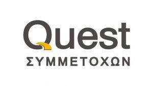 Quest Ενεργειακή: Εξαγορά εταιρείας στη Βοιωτία