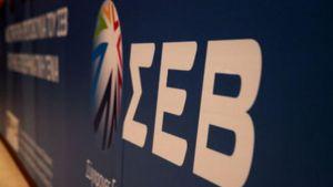 ΣΕΒ: Αναγκαία η συμφωνία για την χώρα