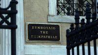 ΣτΕ: ΕΥΔΑΠ και Αττική Οδός δικαιώθηκαν για μη καταβολή φόρων και τελών σε δήμους
