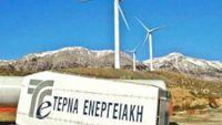 Tέρνα Ενεργειακή: Η Γενική Συνέλευση ενέκρινε την αύξηση κεφαλαίου κατά €2,85 εκατ.