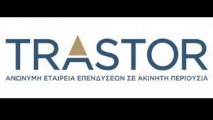 Trastor: Απέκτησε ακίνητο στο Χαλάνδρι, έναντι 1,6 εκατ. ευρώ