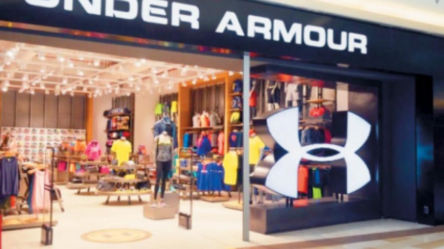 Under Armour: Κόβει κι άλλες θέσεις εργασίας