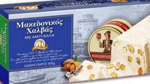 "Brand name ""Μακεδονία"": Πώς θα το προστατεύσουν οι εταιρίες-Αναλυτικές οδηγίες"