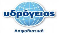 Υδρόγειος: Νέα έκδοση της εφαρμογής Ydrogios App