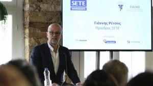 """3ο SETE Workshop """"To κρασί συναντά τον τουρισμό"""""""