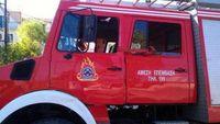 Πυρκαγιά στη Βραυρώνα