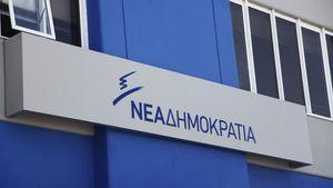 Ν.Δ.: «Τώρα που η έξοδος του κ.Τσίπρα πλησιάζει, ας μην βλάψει άλλο την Ελλάδα»