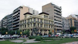 Δήμος Θεσσαλονίκης: Γιορτάζει την «Ημέρα Χωρίς Αυτοκίνητο» με πεζοδρόμηση της Αγ.Σοφίας