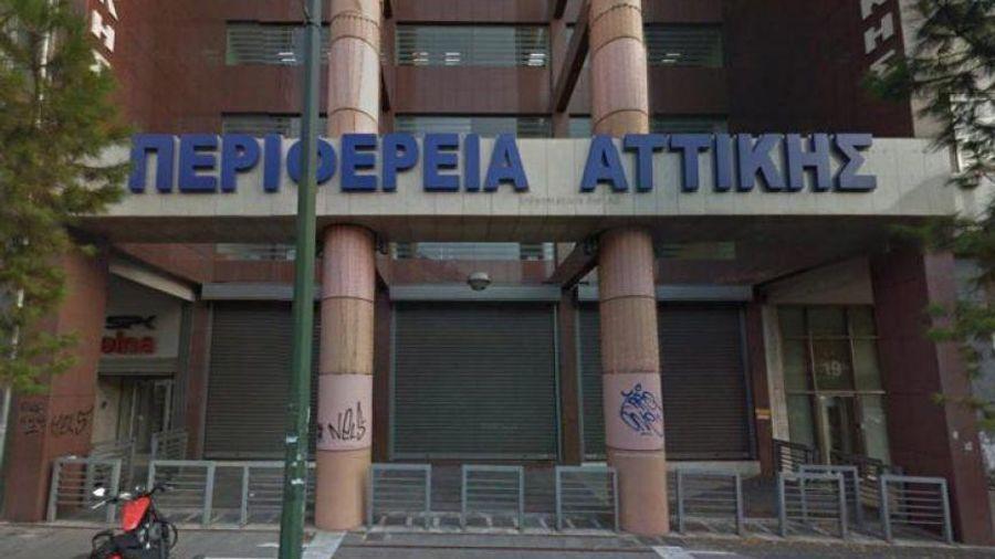 Περιφέρεια Αττικής: Ζητά κατεδάφιση αυθαιρέτων στα ρέματα των περιοχών που επλήγησαν