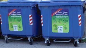 Υπεγράφη η ΚΥΑ, που επιβάλλει κυρώσεις στους ΟΤΑ, που δεν προωθούν την ανακύκλωση