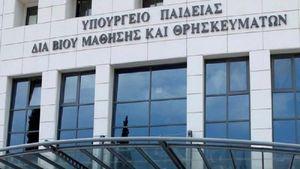 Πανεπιστήμιο Δυτικής Αττικής: Τι προβλέπει το σχέδιο νόμου
