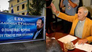 Αρτέμη Σώρρα και Δημοσθένη Βεργή ψήφισαν 38.000 Έλληνες